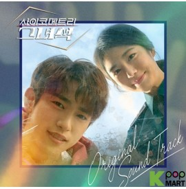 He is Psychometric OST (tvN...