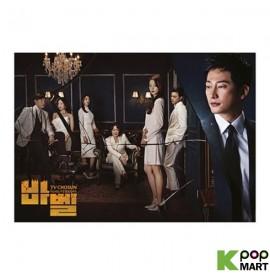 Babel OST (TV Chosun Drama)