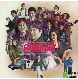 The Fiery Priest OST (SBS...