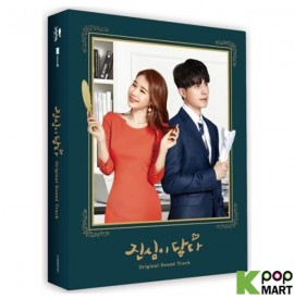 Touch Your Heart OST (tvN...