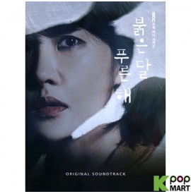 Children of Nobody OST (MBC...