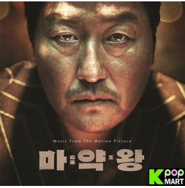 The Drug King OST