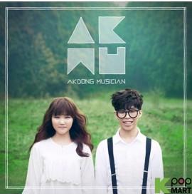Akdong Musician Album Vol.1...