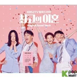 Matrimonial Chaos OST (KBS...