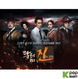 Dr. Jin OST (MBC TV Drama)...