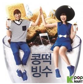 AKMU - Bean Dduk Bing Soo