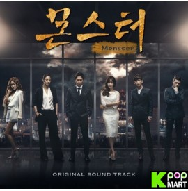 Monster OST (MBC TV Drama)...