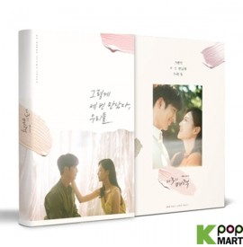 The Third Charm OST (2CD)...