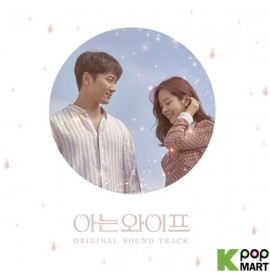 Familiar Wife OST (tvN Drama)