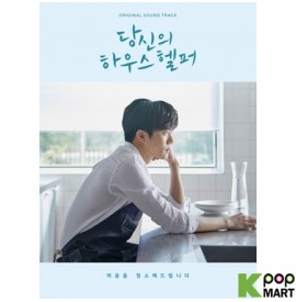 Your House Helper OST (KBS...