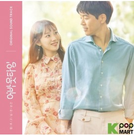 About Time OST (tvN TV Drama)
