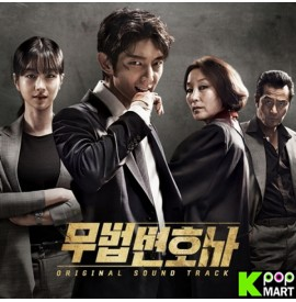 Lawless Lawyer OST (tvN TV...