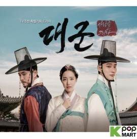 Grand Prince OST (TV Chosun...