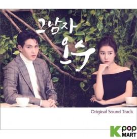 Evergreen OST (2CD) (OCN TV...