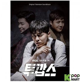 Two Cops OST (MBC TV Drama)...