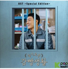 Prison Playbook OST (tvN TV...
