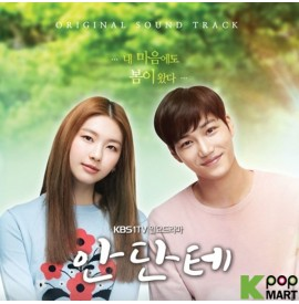 Andante OST (KBS TV Drama)