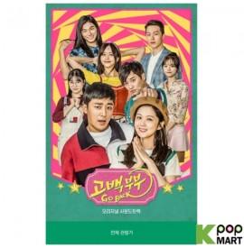 Go Back Couple OST (KBS 2TV...