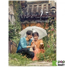 Temperature of Love OST...