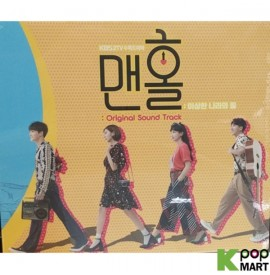 Manhole OST (2CD) (KBS 2TV...