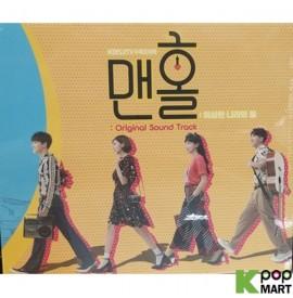 Manhole OST (KBS TV Drama)...