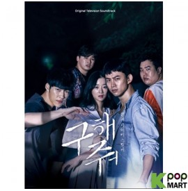 Save Me OST (2CD) (OCN TV...