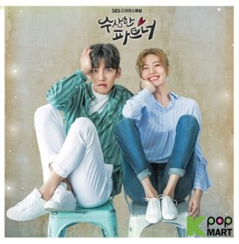 Suspicious Partner OST (SBS...