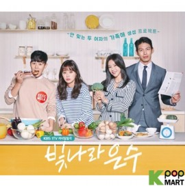 The Shining Eun Soo OST (2CD)