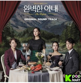 The Perfect Wife OST (KBS...