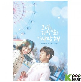 The Liar and His Lover OST...