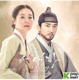 Saimdang, Light's Diary OST...