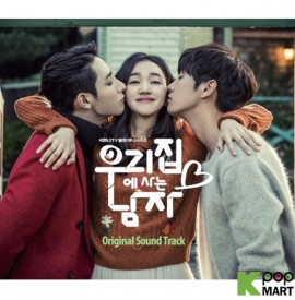 Sweet Stranger and Me OST...