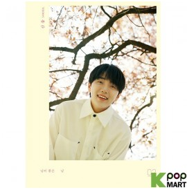 Sandeul (B1A4) Mini Album...
