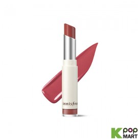 innisfree - Autumn Maple...