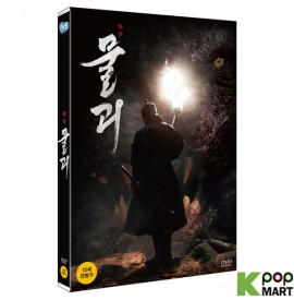 Monstrum (DVD) (Korea Version)