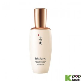 Sulwhasoo - Concentrated...
