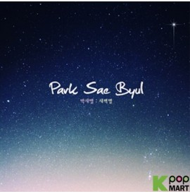 Park Sae Byul Album Vol. 1...