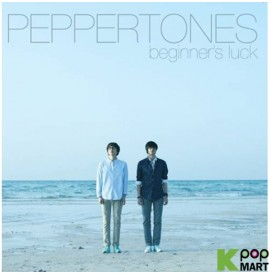 Peppertones Album Vol. 4 -...