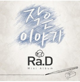Ra.D Mini Album - A Short...