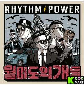 Rhythm Power - Wolmido Dogs