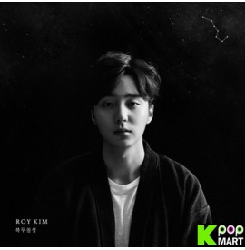 Roy Kim Vol. 3 - The Great...