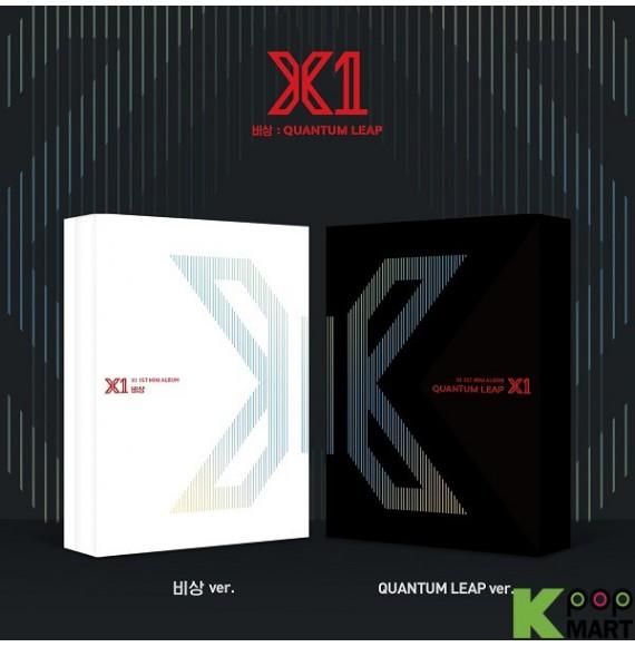 x1 mini album vol 1 bisang quantum leap random