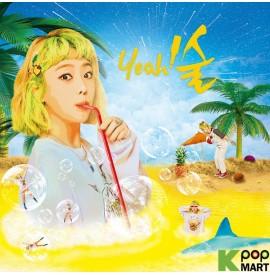 Kisum Mini Album Vol. 4 -...