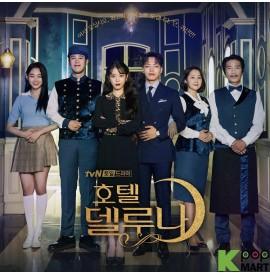 Hotel Deluna OST (tvN TV...