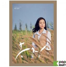 Hongja Album Vol. 1