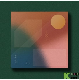 Kwon Jin Ah Vol. 2 - MY SHAPE