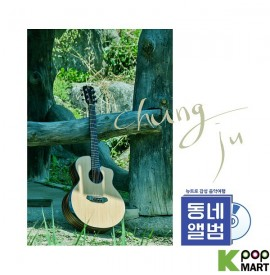 Town Album - Chung Ju...