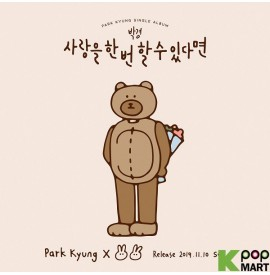 Park Kyung (Block B) Single...