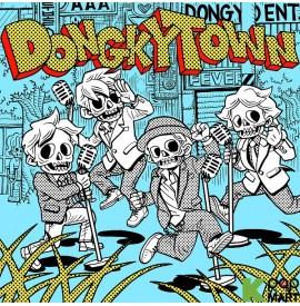DONGKIZ Mini Album Vol. 1 -...