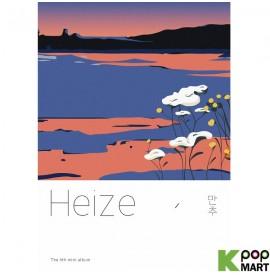 Heize Mini Album Vol. 5 -...